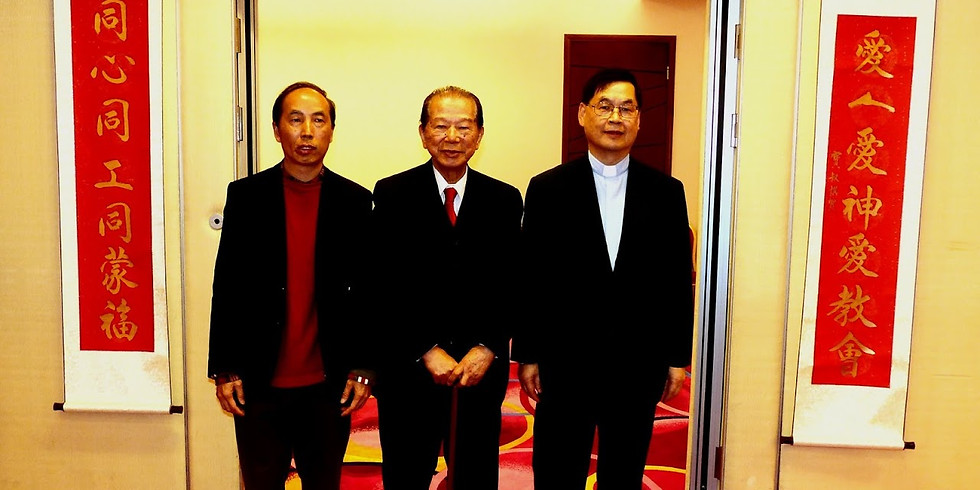 香港鄉村福音使命團 - 原居民傳福音之門