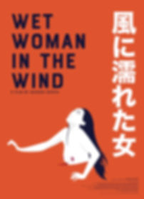 Wet Woman in the Wind Final Poster.jpg
