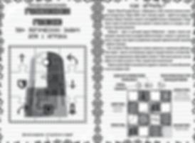 Аннотация 2020-03-12 223921.png