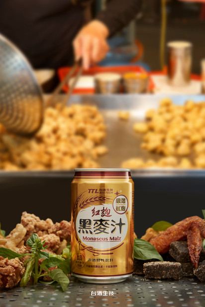 鹹酥雞長型主視覺.jpg