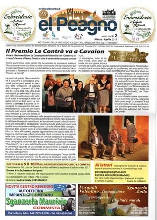 El Peagno  Sanguinetto 2019
