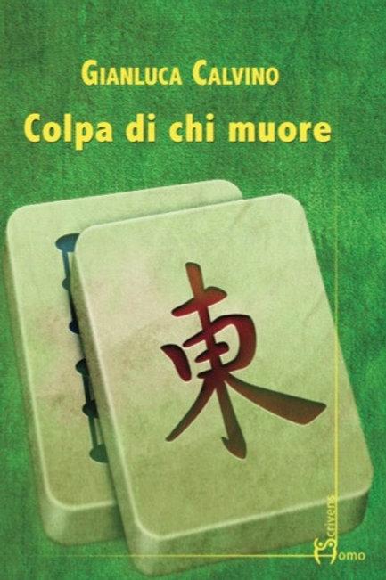 Colpa di chi muore - Gianluca Calvino