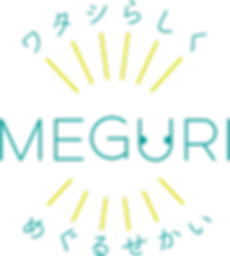 アップサイクル|MEGURI