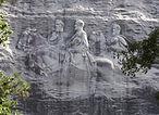 Stone Mountian
