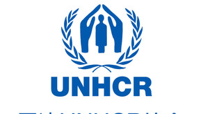 Shearwater Asia has helped Japan for UNHCR onboard Workday Adaptive Planning