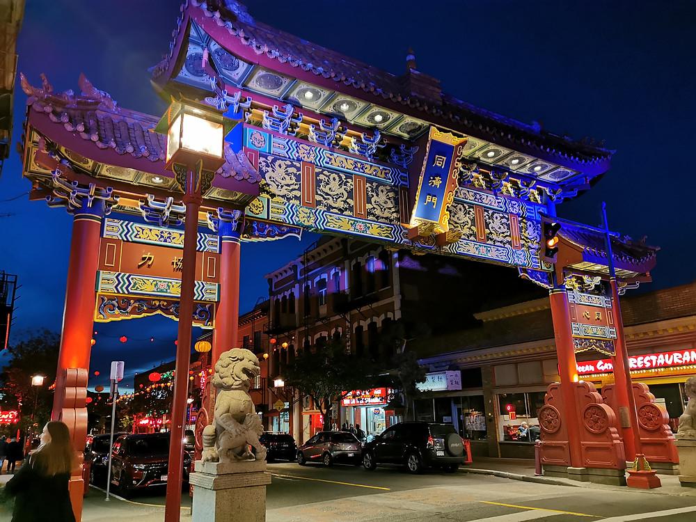 Gate of Harmonious Interest Chinatown Victoria British Columbia