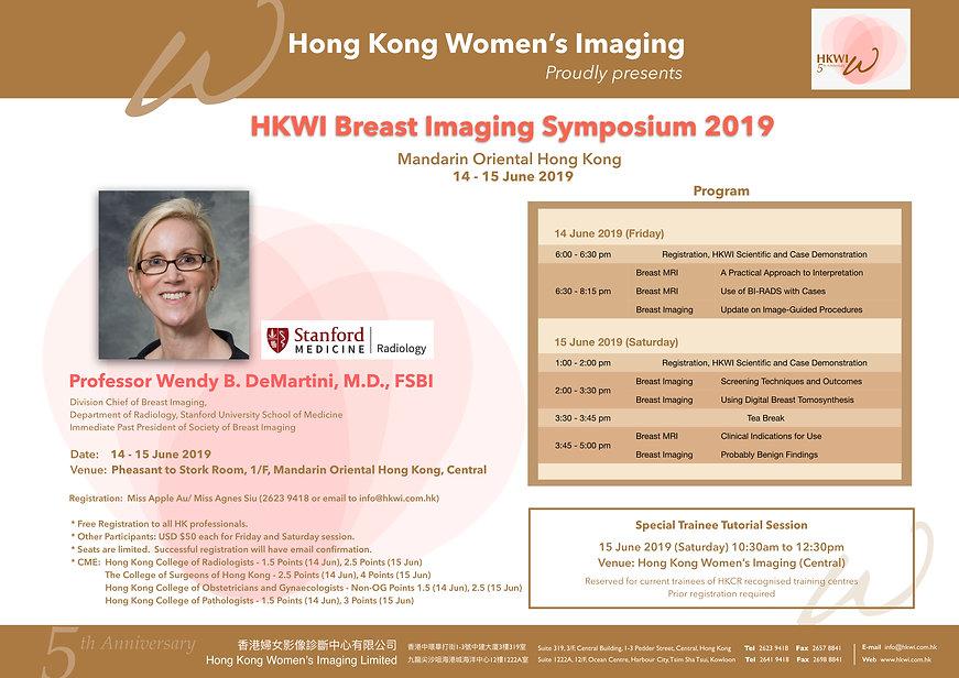 HKWI 2nd Announcement.001 3.jpg