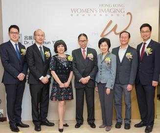 HKWI Opening Ceremony