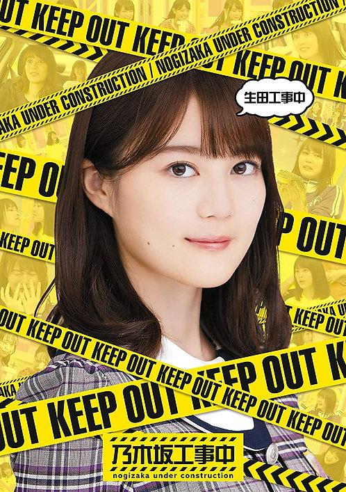 ★各タイトル別絵柄ポストカード付「生田工事中」(Blu-ray1枚組)
