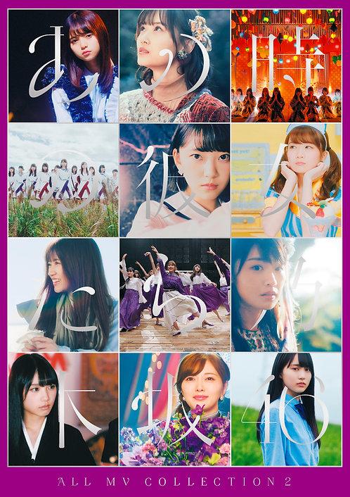 【DVD】乃木坂46「「ALL MV COLLECTION2~あの時の彼女たち~」【完全生産限定盤】A5サイズクリアファイル(ラムタラ絵柄)