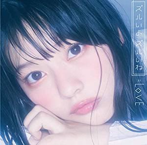 =LOVE 6th SG『ズルいよ ズルいね』TYPE-C CD+DVD