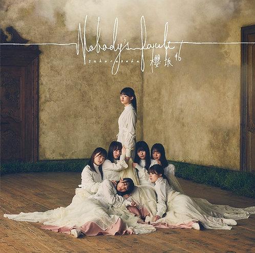 ★オリジナル特典付 櫻坂46 1st Single『Nobody's fault』  通常盤 CD only