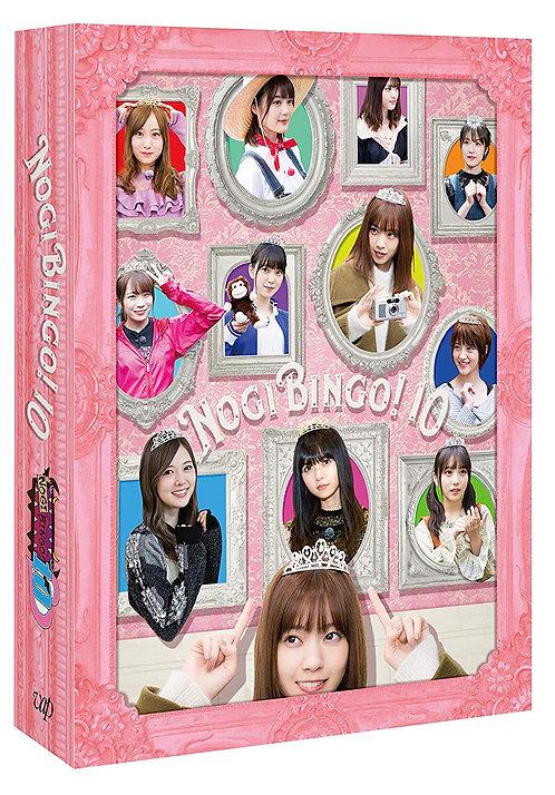 NOGIBINGO!10 DVD-BOX<初回生産限定> 特典なし