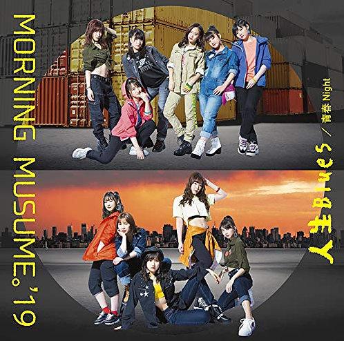 人生Blues/青春Night (初回生産限定盤SP) (DVD付)★オリジナル特典付き
