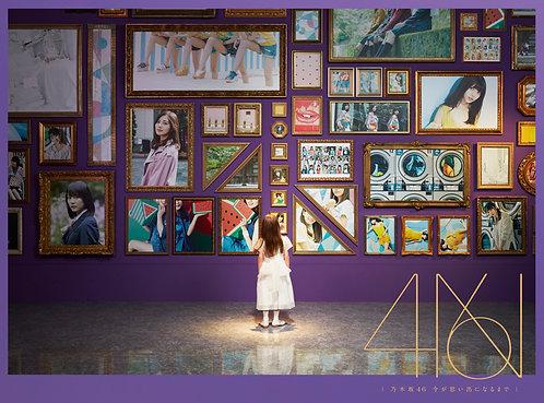 乃木坂46 4thアルバム『今が思い出になるまで』初回生産限定盤 CD+Blu-ray オリジナル特典付き