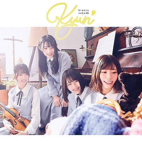 日向坂46『キュン』(TYPE-C) CD+Blu-ray