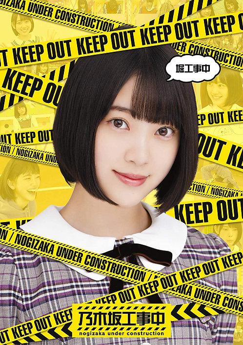 堀⼯事中(Blu-ray) 特典:終了
