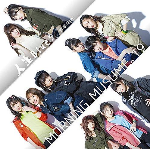 人生Blues/青春Night (初回生産限定盤A) (DVD付)★オリジナル特典付きの複製