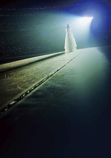 いつのまにか、ここにいる Documentary of 乃木坂46 Blu-rayスペシャル・エディション(Blu-ray2枚組)(メーカー特典付き)