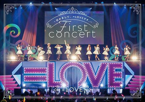 【DVD】=LOVE 1stコンサート「初めまして、=LOVEです。」★オリジナル特典付