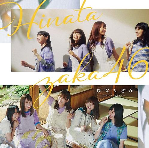 ★オリジナル特典付 日向坂46 1stアルバム『ひなたざか』≫  通常盤 CD only