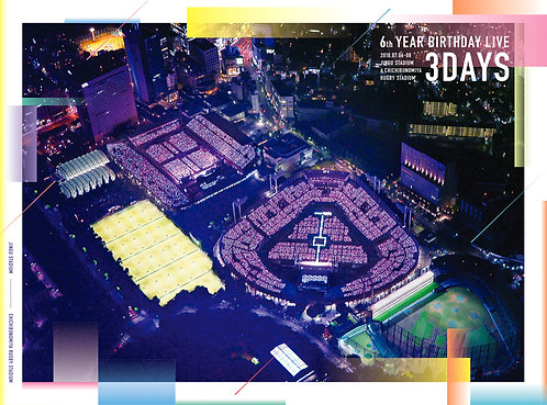 乃木坂46 6th YEAR BIRTHDAY LIVE (完全生産限定盤) (A5サイズクリアファイル(ラムタラ絵柄)付) [DVD]