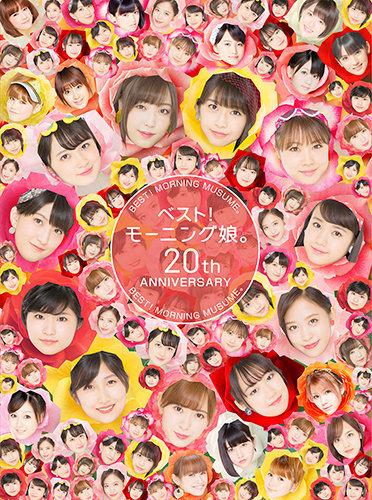 ベスト!モーニング娘。 20th Anniversary (初回生産限定盤A) (Blu-ray Disc付)☆オリジナル特典付き