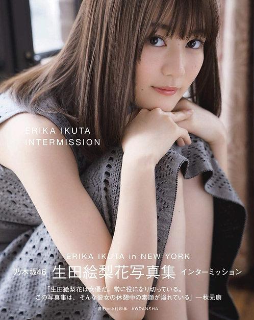 生田絵梨花写真集『インターミッション』 ※オリジナル特典なし