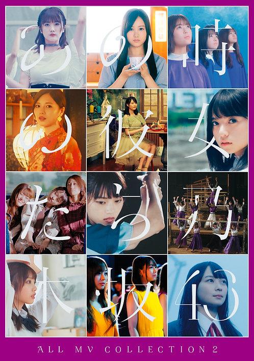 【DVD】乃木坂46「「ALL MV COLLECTION2~あの時の彼女たち~」【初回仕様限定盤】A5サイズクリアファイル(ラムタラ絵柄)