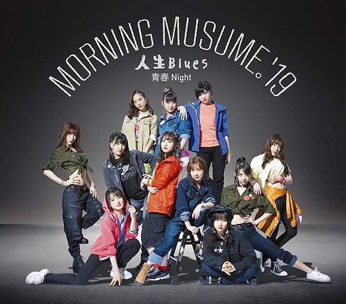 人生Blues/青春Night (通常盤A)★オリジナル特典付き