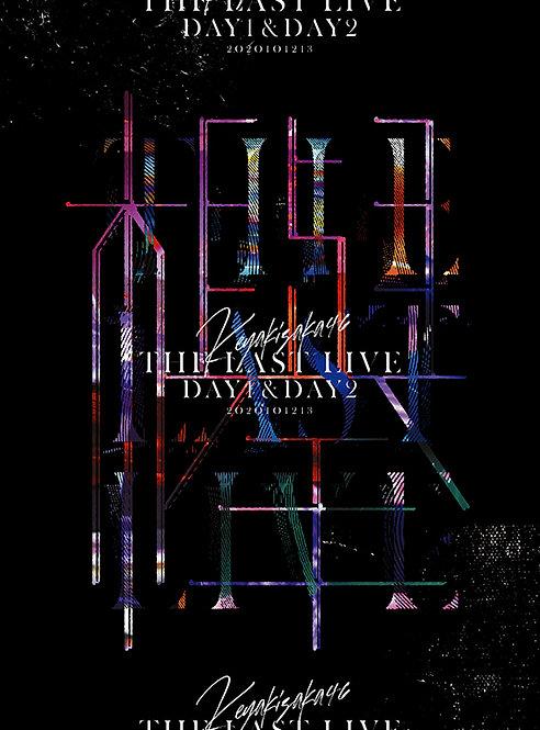 ★オリジナル特典付 欅坂46 Blu-ray『THE LAST LIVE』【完全生産限定盤】