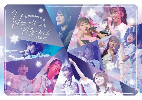 """★オリジナル特典付【Blu-ray】You all are """"My ideal""""~日本武道館~ (Type B)"""