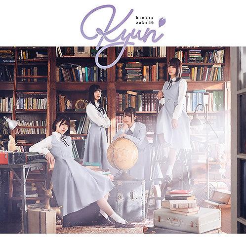 日向坂46『キュン』(TYPE-B) CD+Blu-ray