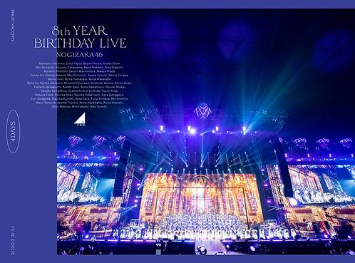 ★オリジナル特典付 『8TH YEAR BIRTHDAY LIVE』完全生産限定盤DVD