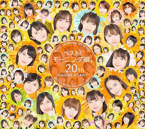 ベスト!モーニング娘。 20th Anniversary (初回生産限定盤B)☆オリジナル特典付き