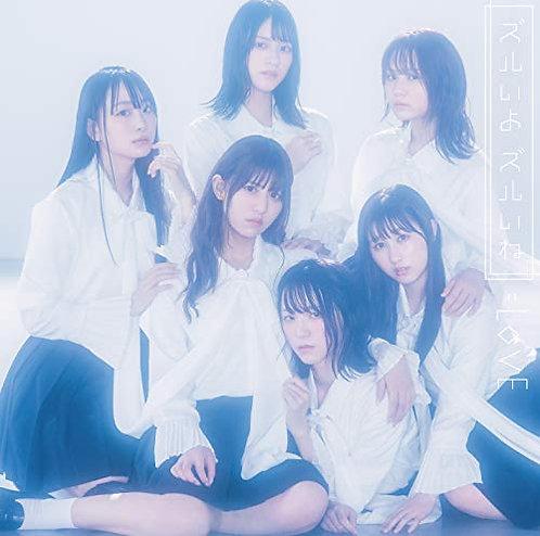 =LOVE 6th SG『ズルいよ ズルいね』TYPE-B CD+DVD