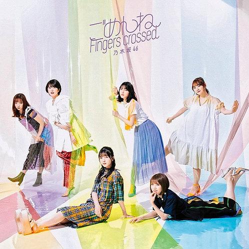 ★オリジナル特典付 乃木坂46『ごめんねFingers crossed』通常盤 CD Only