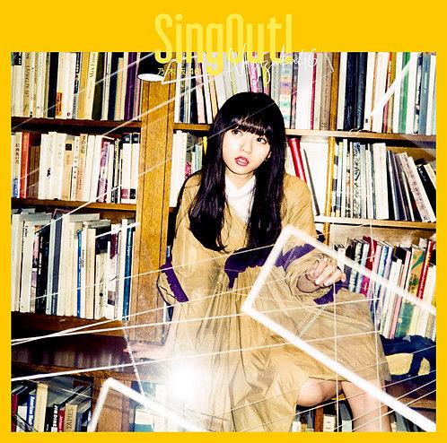 乃木坂46 23rdシングル「Sing Out!」Type:A初回仕様限定(CD+Blu-ray)盤★オリジナル特典付き