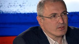 Михаил Ходорковский.jpg