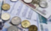 Квитанция деньги.jpg