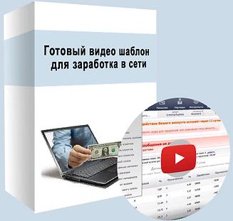 ГОТОВЫЙ БИЗНЕС-ПЛАН.png
