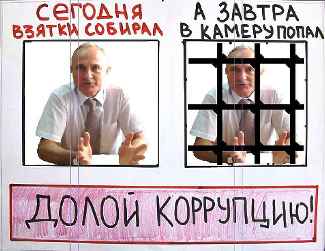 Дурманов.jpg