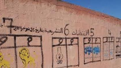 Elections communales : le PAM gagne, le maire d'Agadir réélu