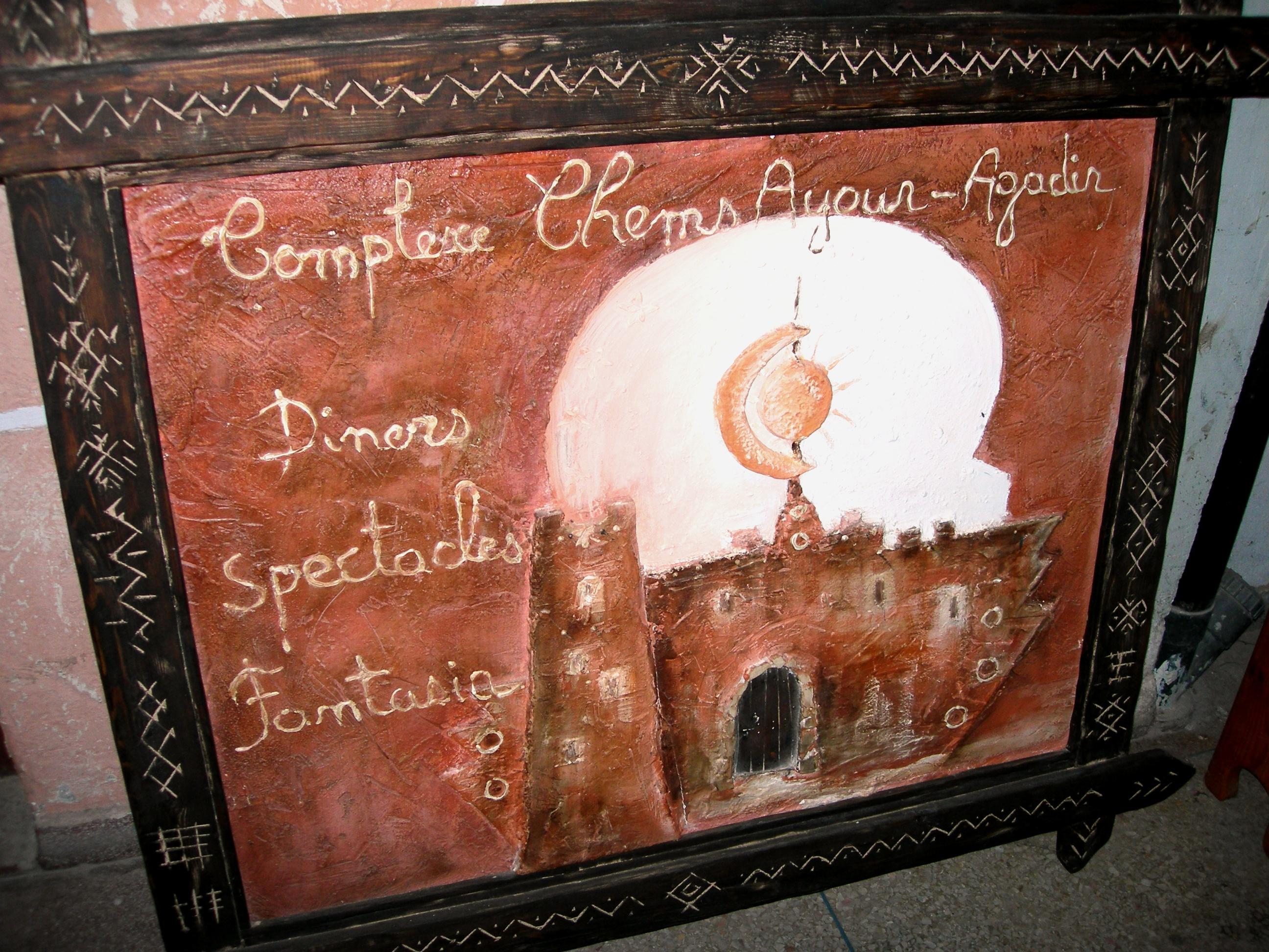 Tableau signé Omar Mourabih