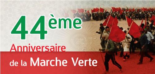 Le 44e anniversaire de la Marche verte a été l'occasion d'un discours tonitruant du roi du Maroc.