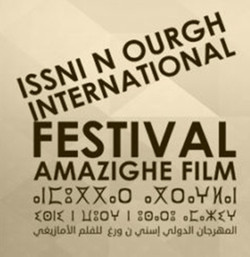 Festival du film amazigh, Agadir