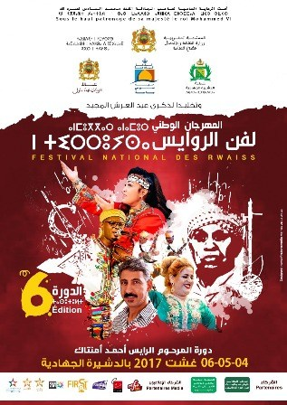 Festival national Rways, Taroudant