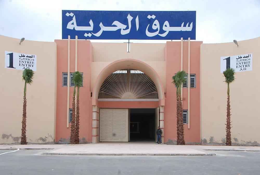 L'entrée du nouveau souk Al Houria d'Inezgane