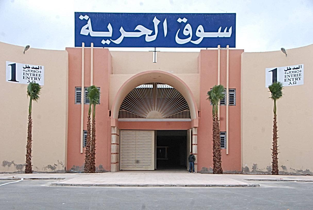 Un immense nouveau souk ouvert à Inezgane, dans la banlieue d'Agadir, nommé Al Houria