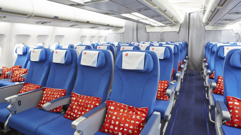 Edelweiss Air offre un certain standing, pour un prix plus élevé que Easyjet,  par exemple.